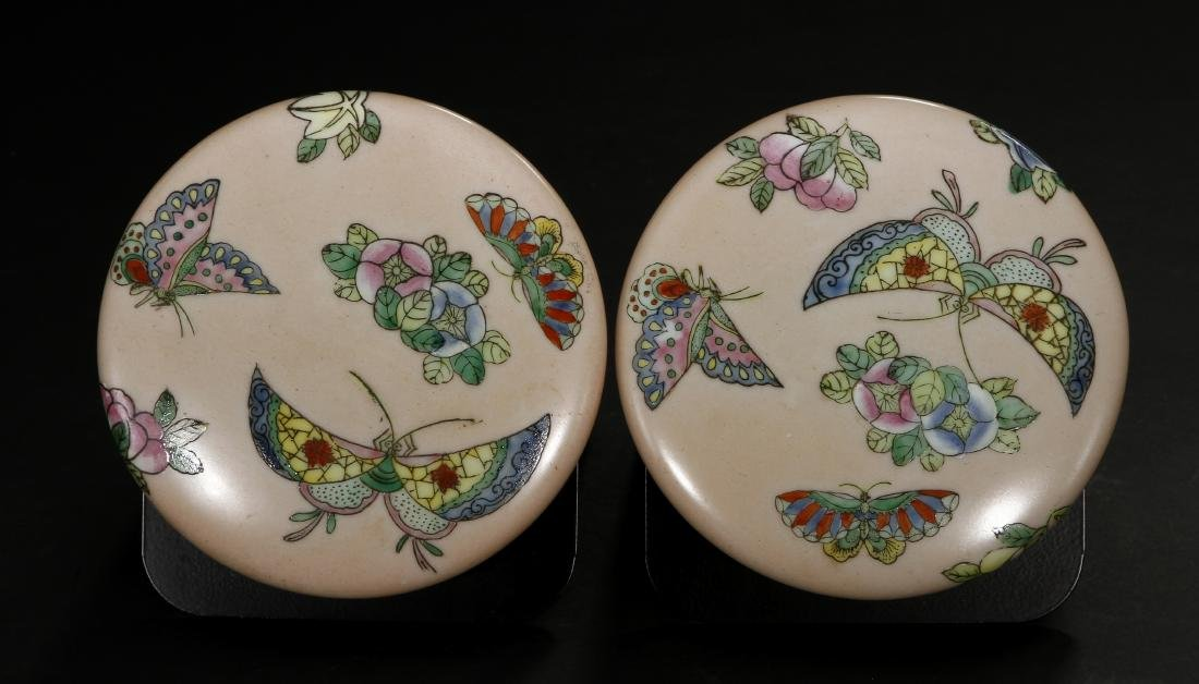 Pair of Peach Ground Famille Rose Ginger Jars - 6