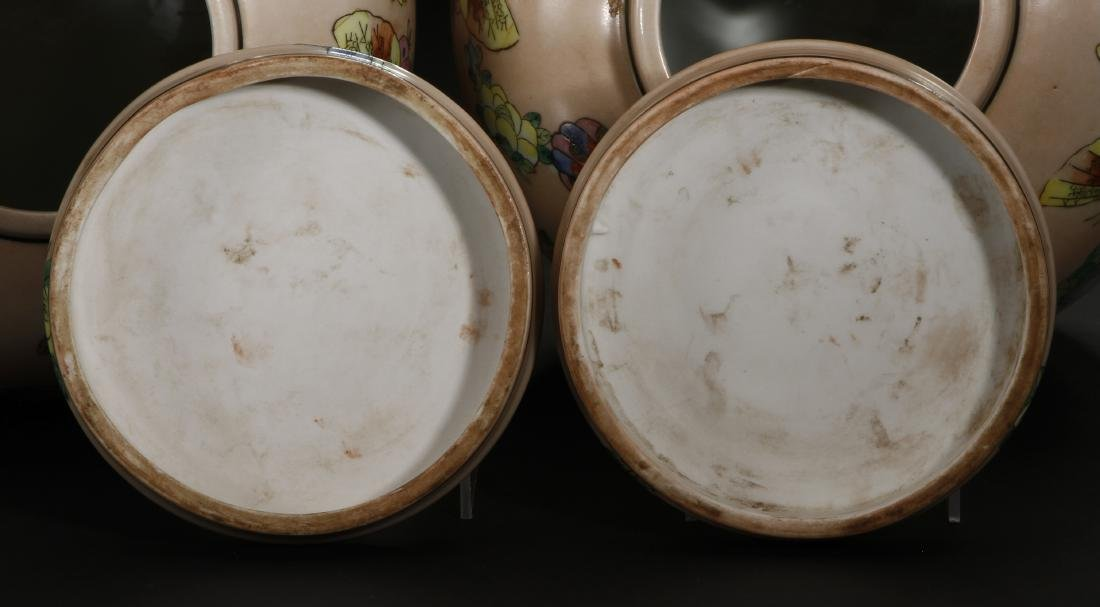 Pair of Peach Ground Famille Rose Ginger Jars - 7