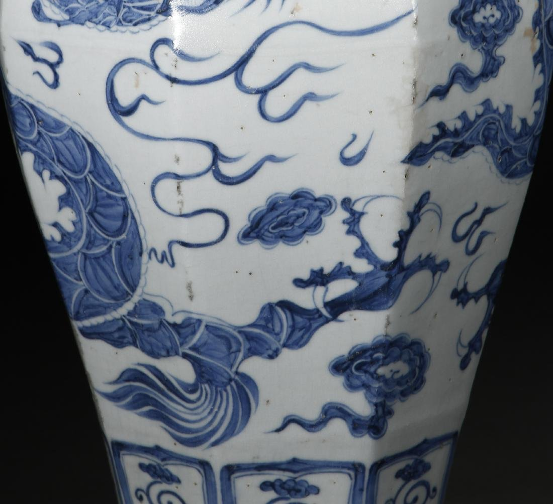 Large Blue/White 'Dragon' Baluster Vase - 5