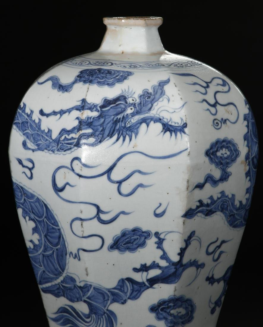 Large Blue/White 'Dragon' Baluster Vase - 6