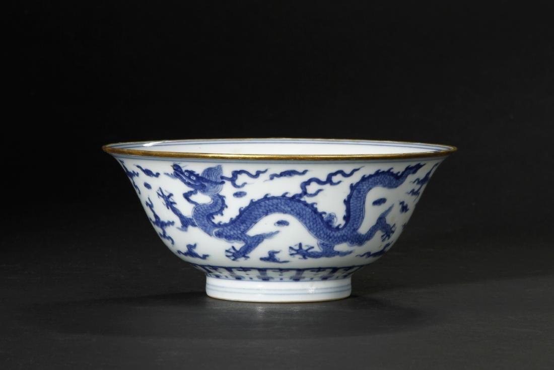 Fine Blue/White 'Dragon-Phoenix' Bowl