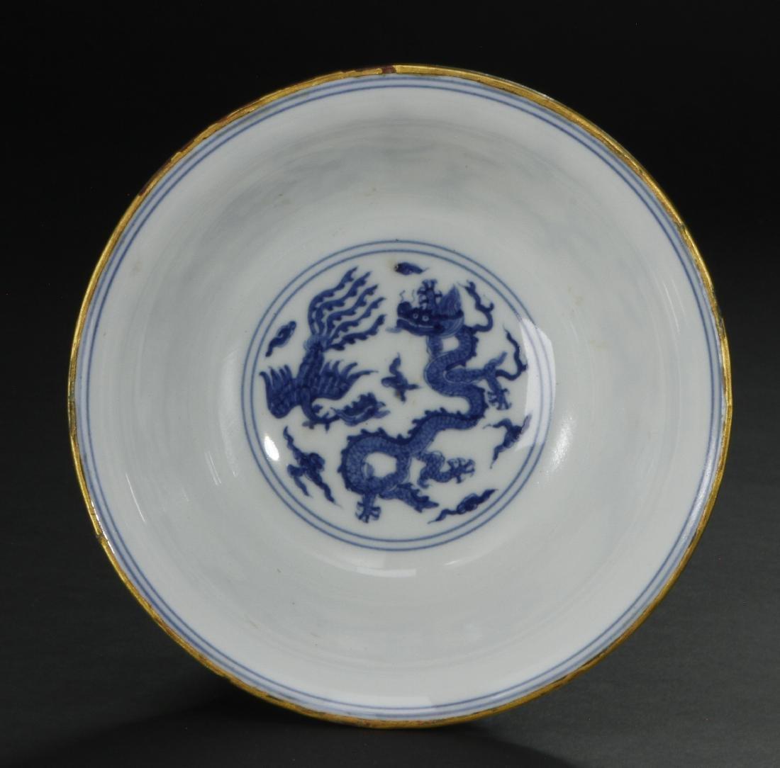 Fine Blue/White 'Dragon-Phoenix' Bowl - 2