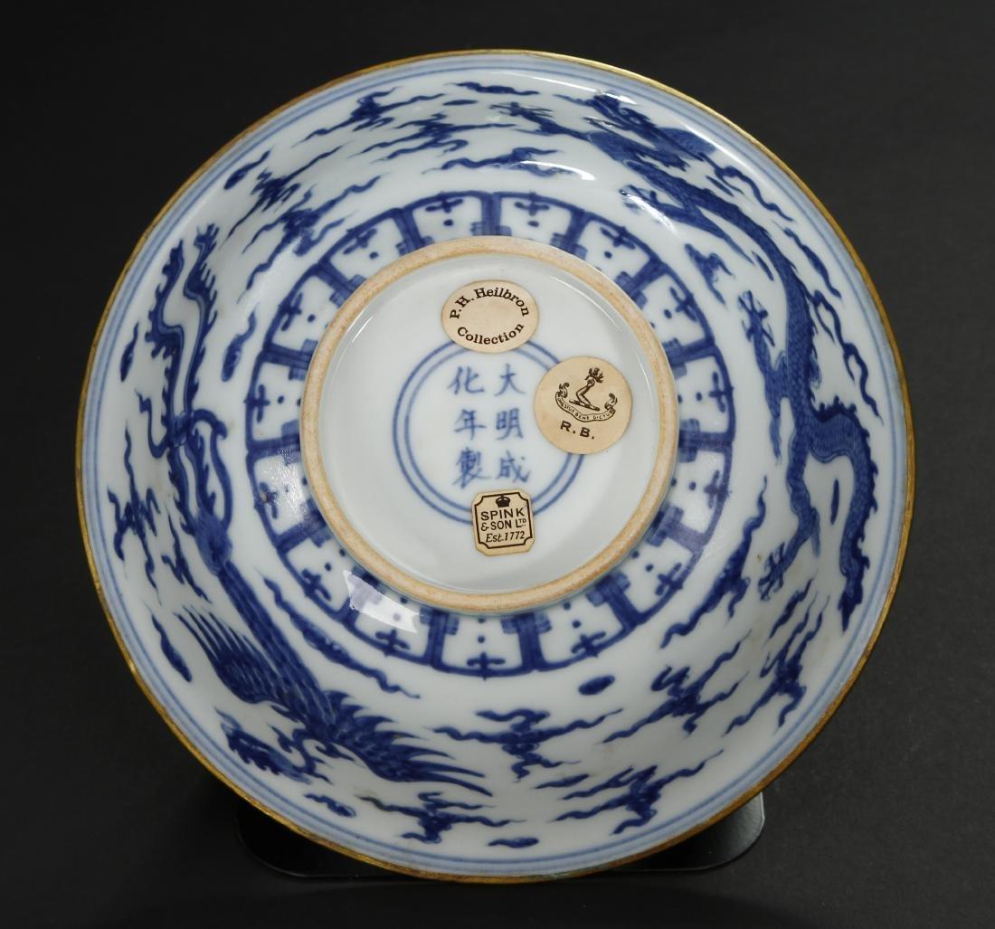 Fine Blue/White 'Dragon-Phoenix' Bowl - 3