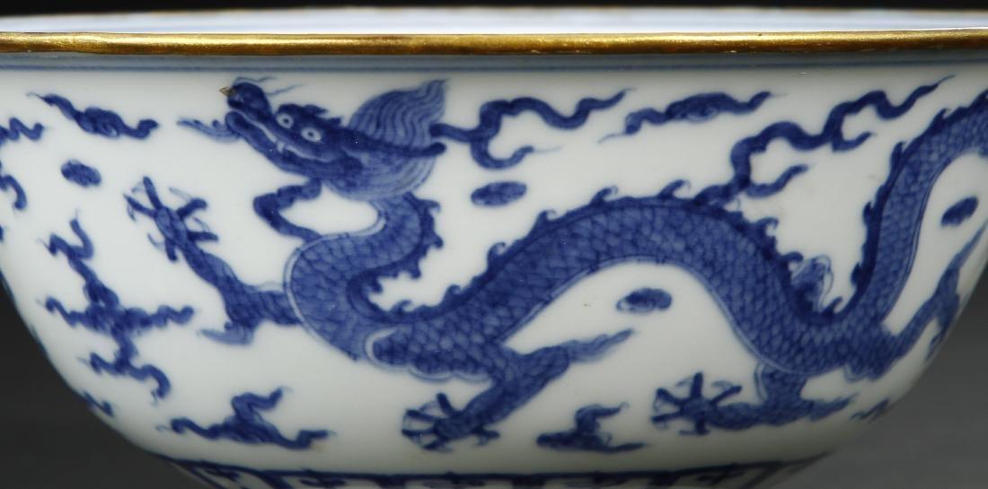 Fine Blue/White 'Dragon-Phoenix' Bowl - 6