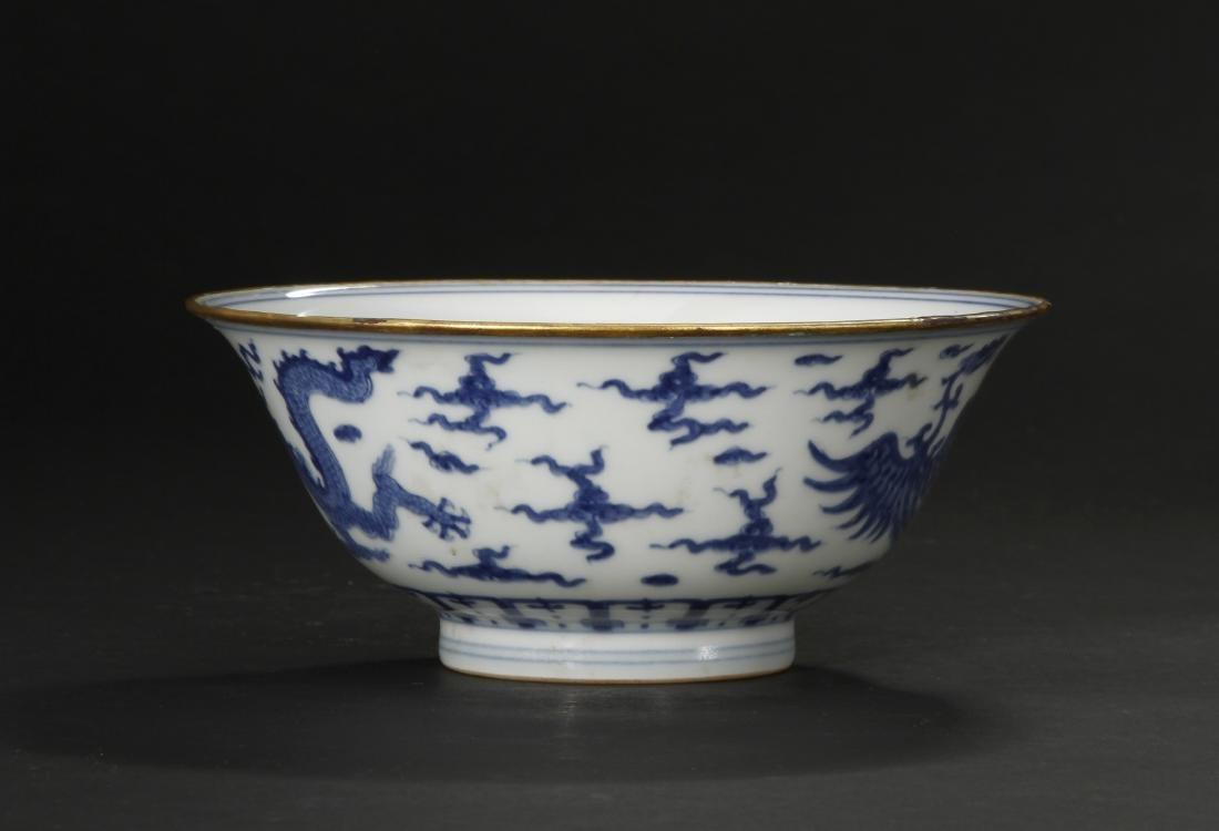 Fine Blue/White 'Dragon-Phoenix' Bowl - 7