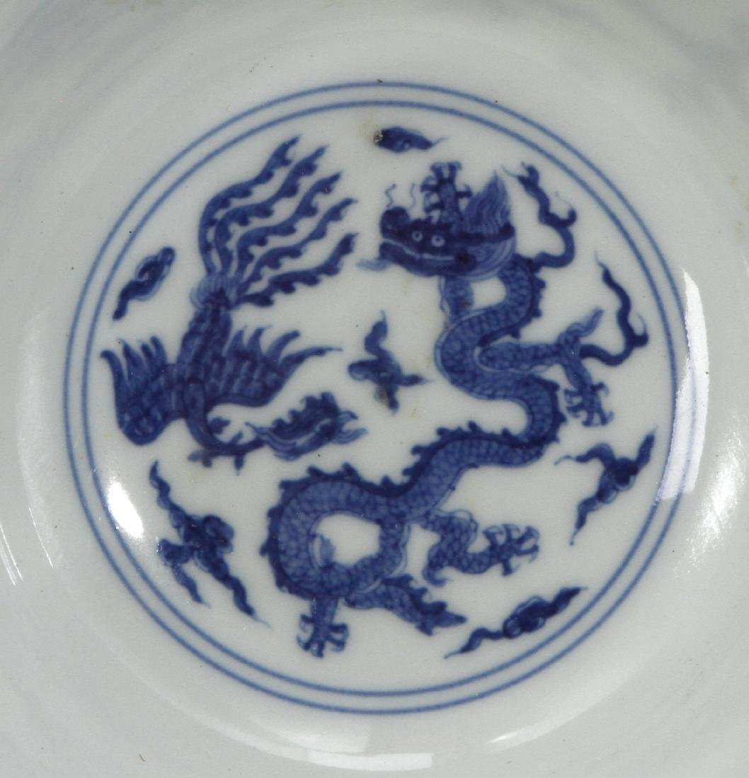 Fine Blue/White 'Dragon-Phoenix' Bowl - 9