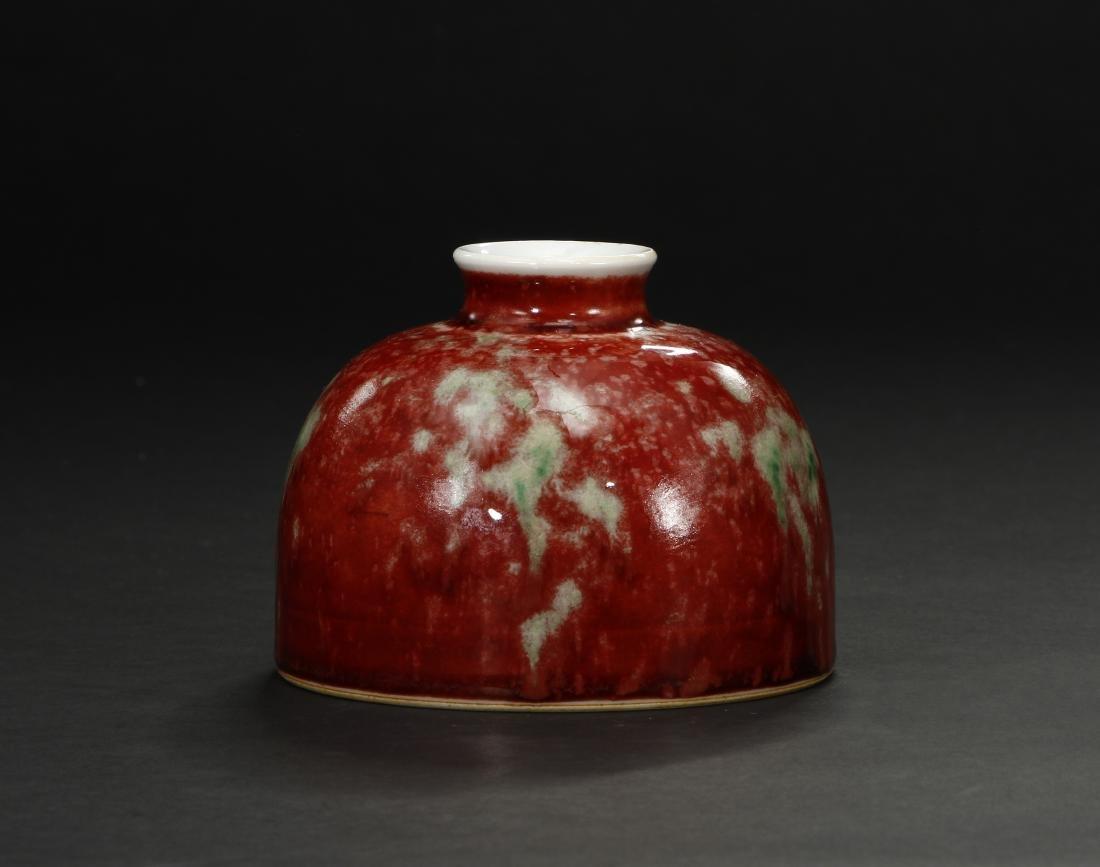 Peachbloom-Glazed Beehive Waterpot