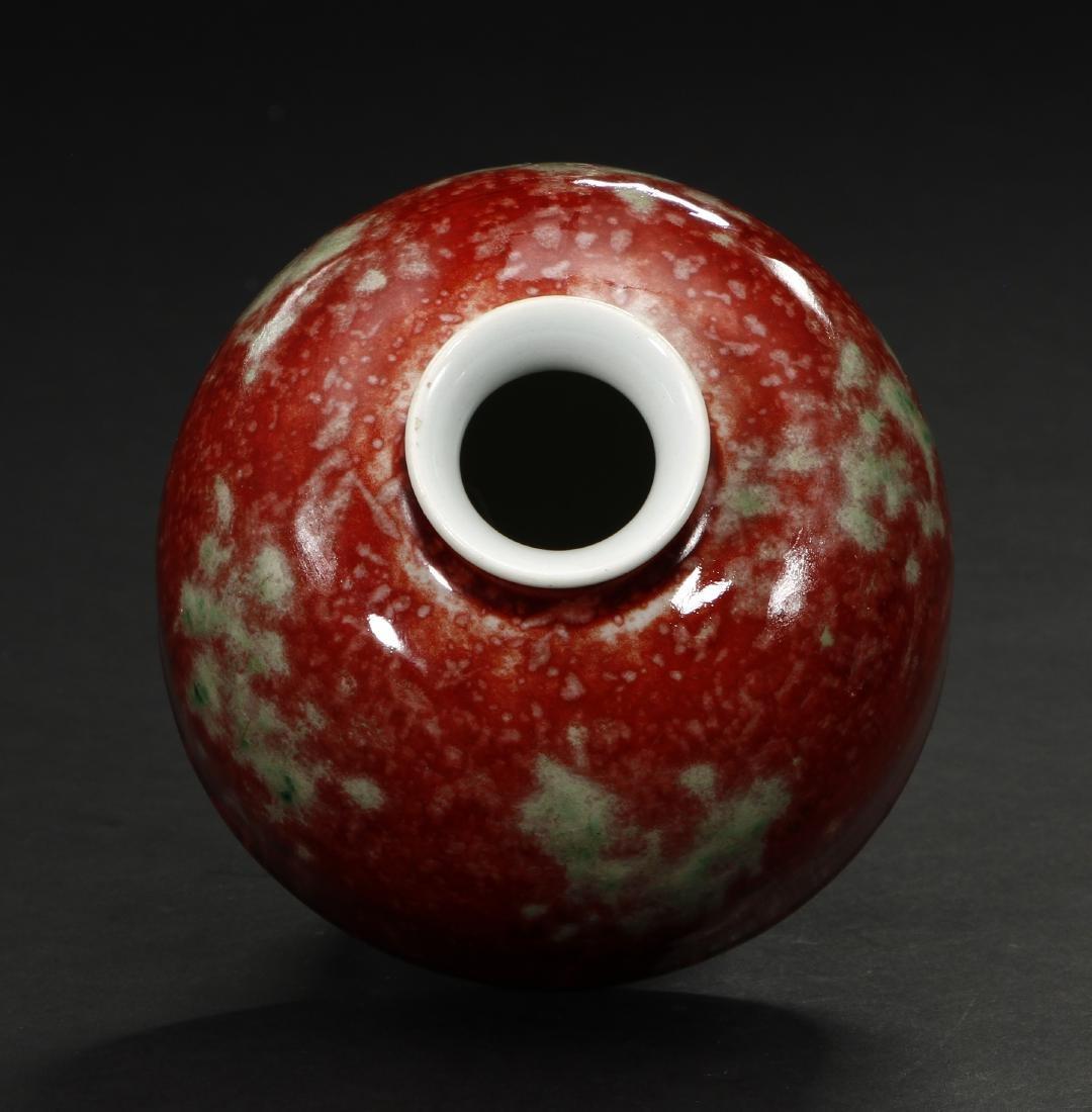 Peachbloom-Glazed Beehive Waterpot - 4