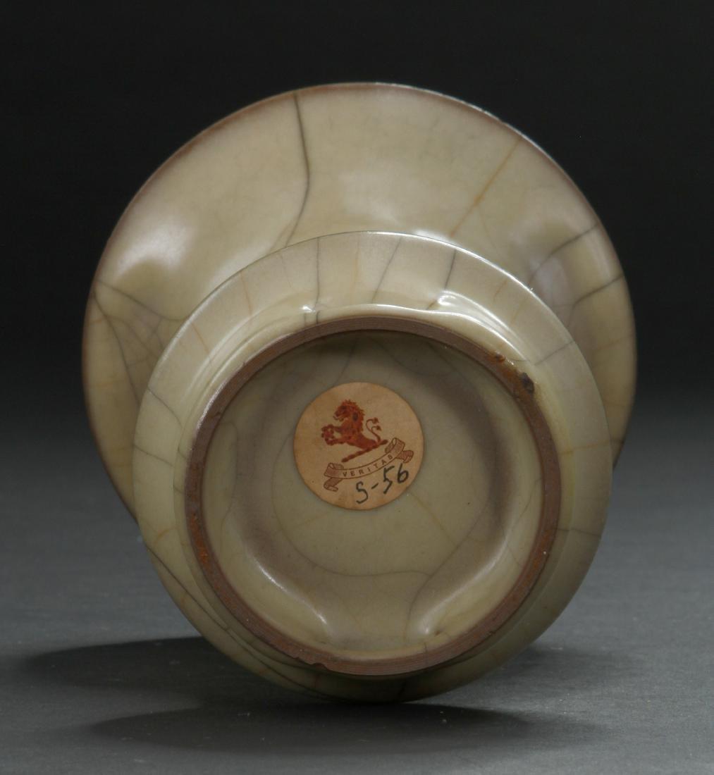 Ge-Type Crackled Glazed Beaker Vase - 4