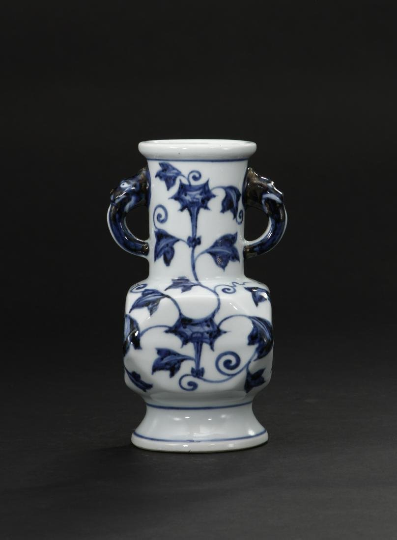 Blue and White Facetted Vase