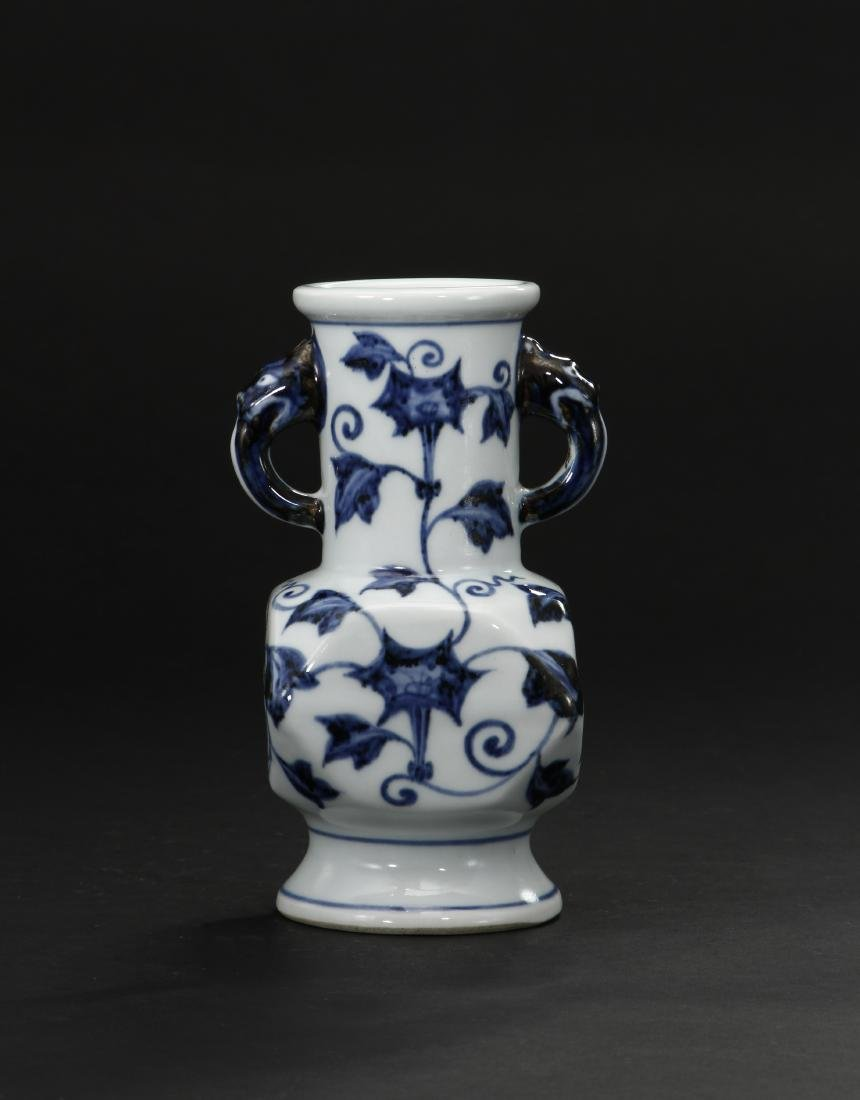Blue and White Facetted Vase - 4