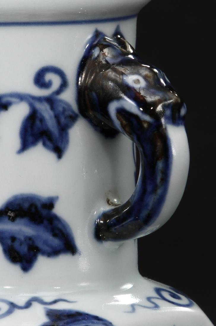 Blue and White Facetted Vase - 6