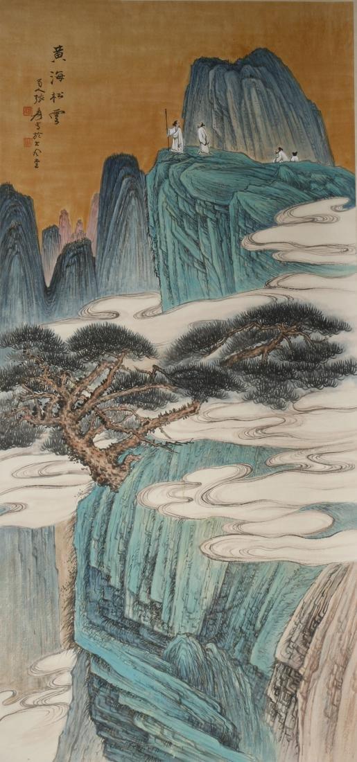 Scroll Painting of Landscape, Zhang Daqian