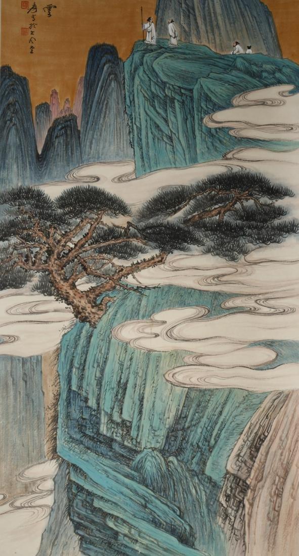 Scroll Painting of Landscape, Zhang Daqian - 2