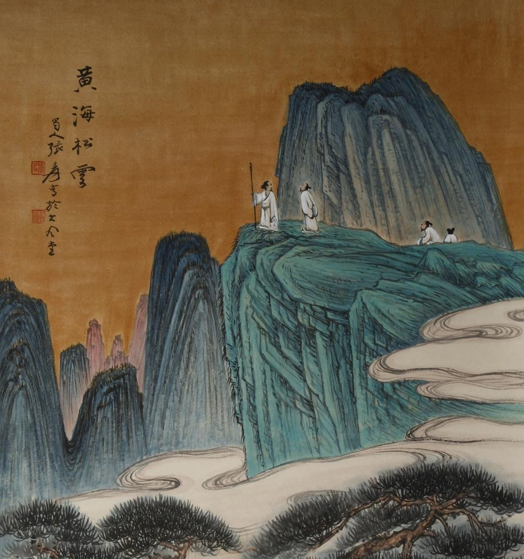 Scroll Painting of Landscape, Zhang Daqian - 3