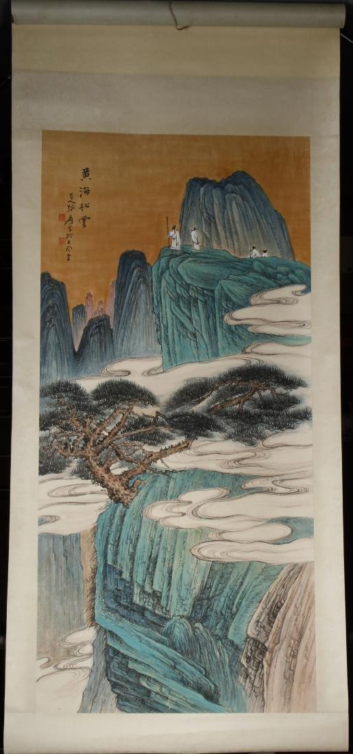 Scroll Painting of Landscape, Zhang Daqian - 4