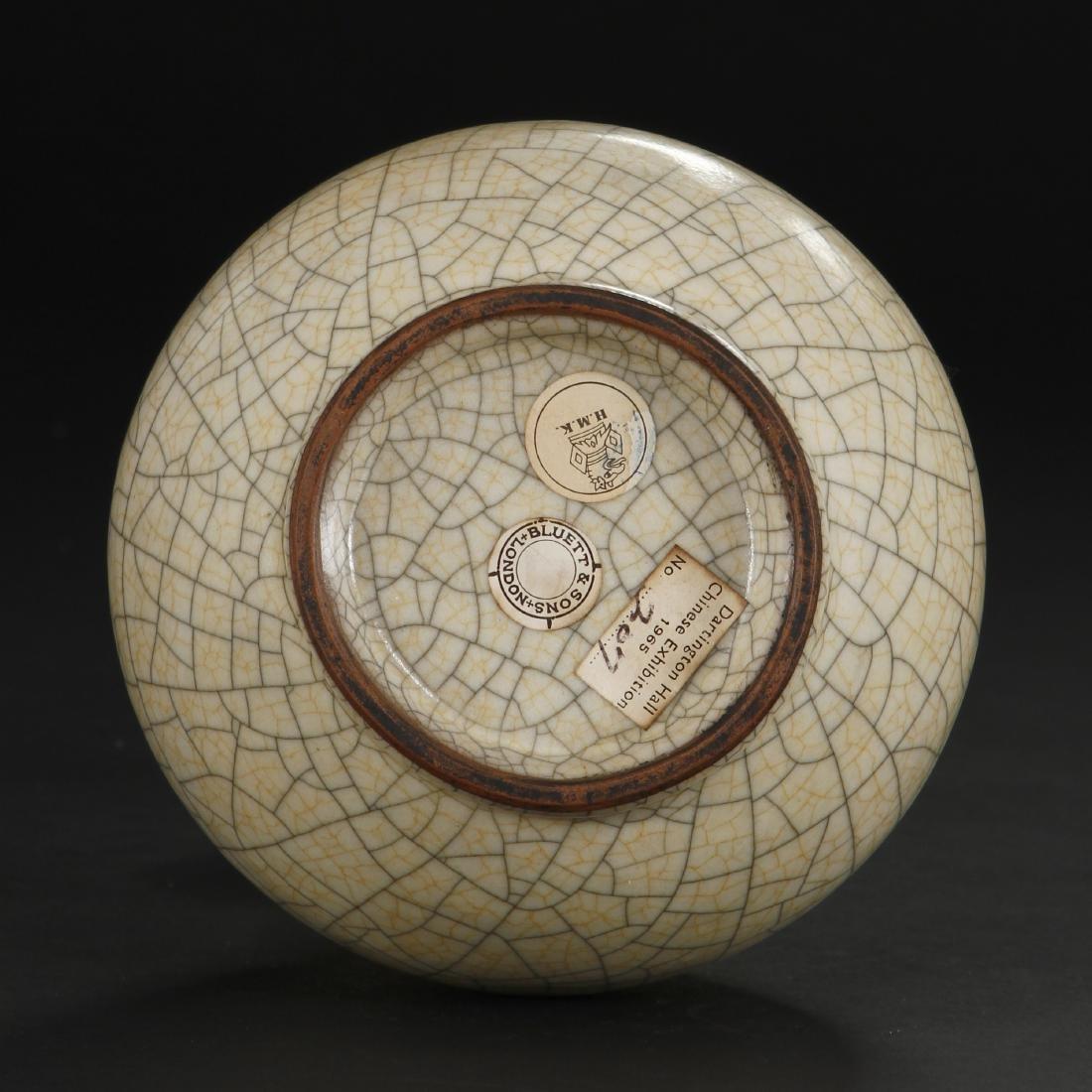 Crackled Glazed Yuhuchuan Vase - 7