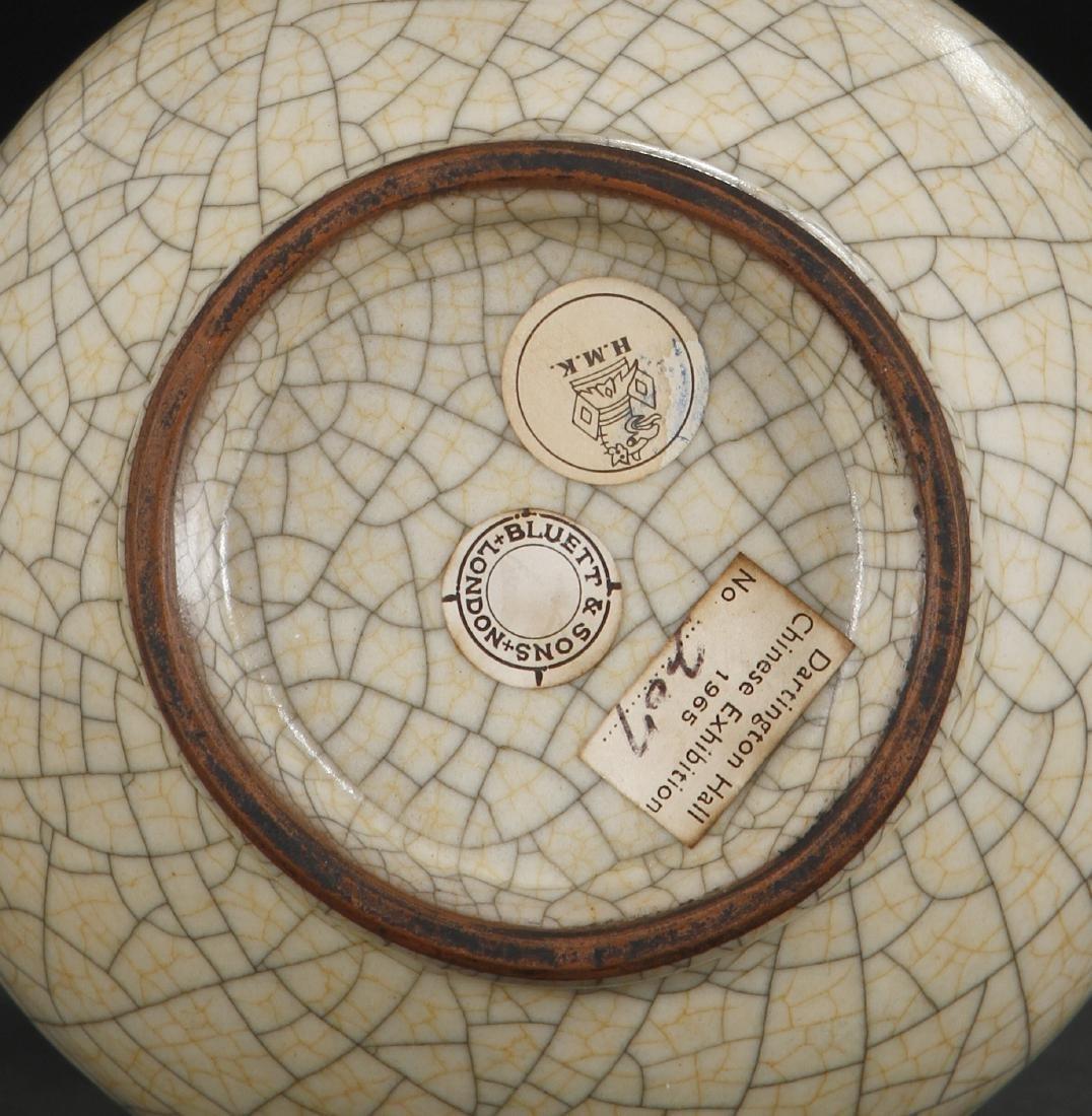 Crackled Glazed Yuhuchuan Vase - 8