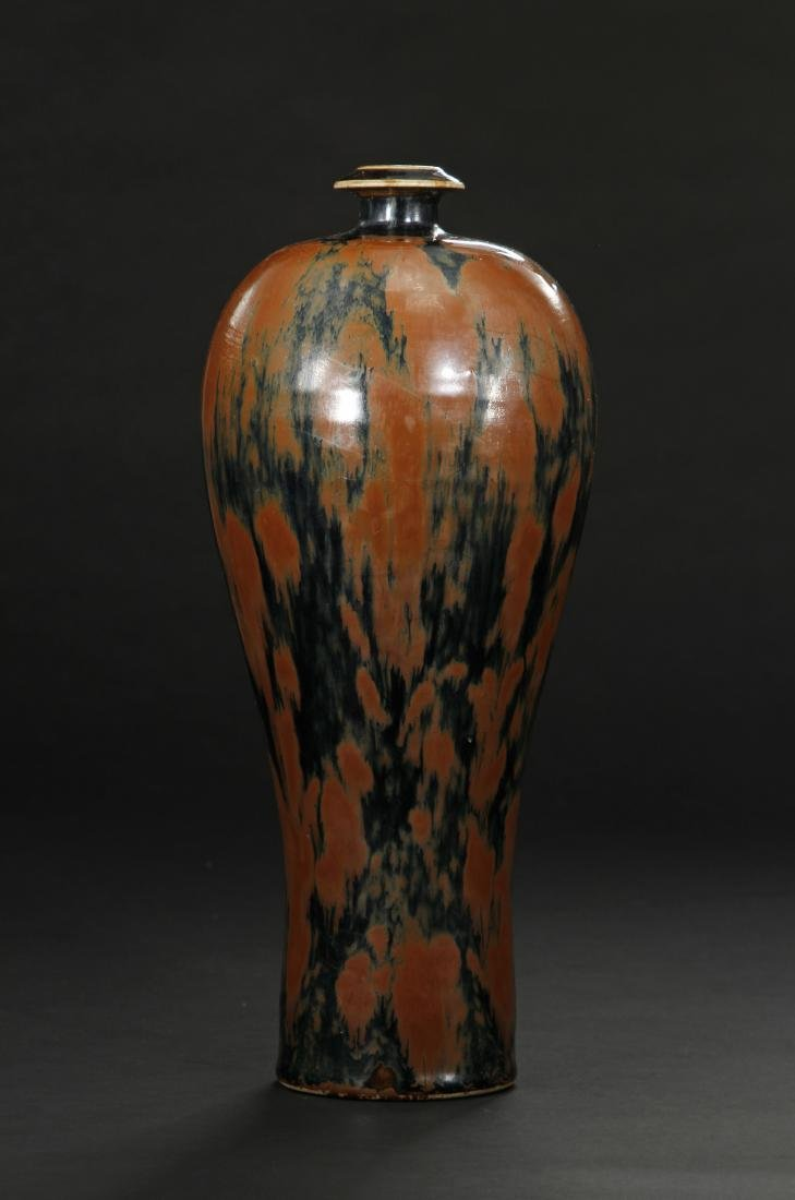 Cizhou Black-Glazed Russet Splashed Meiping