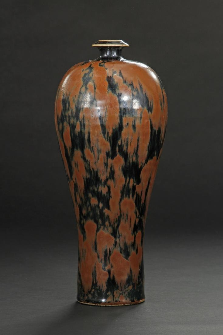 Cizhou Black-Glazed Russet Splashed Meiping - 2