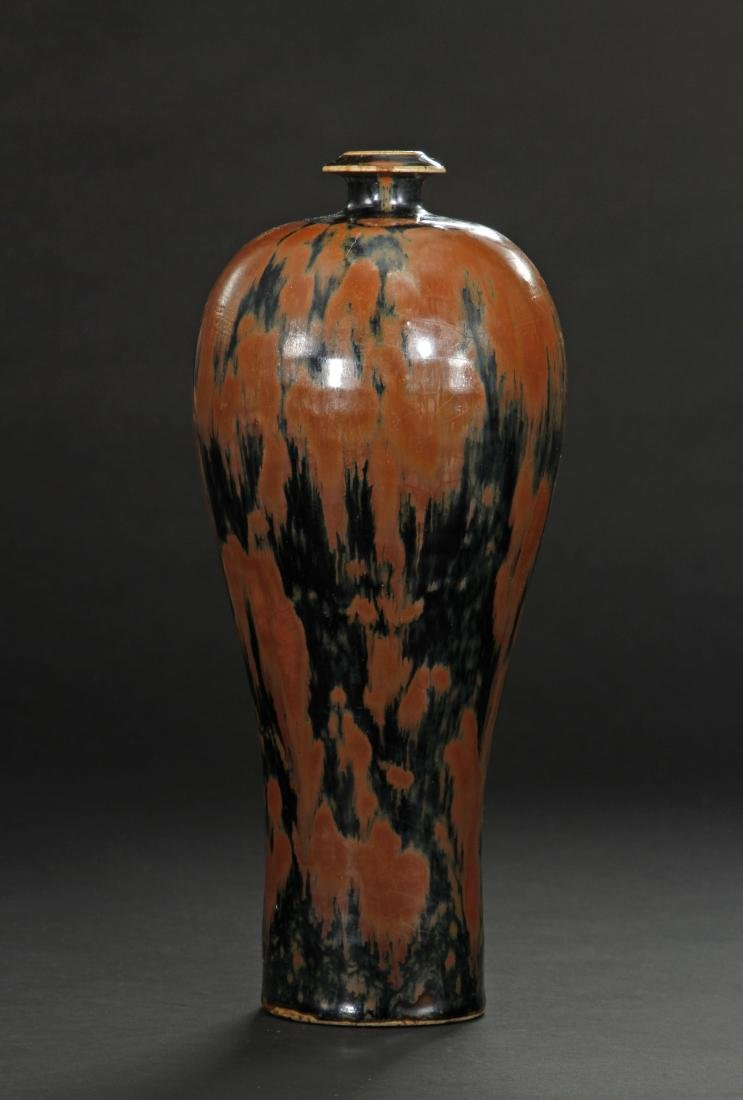 Cizhou Black-Glazed Russet Splashed Meiping - 3