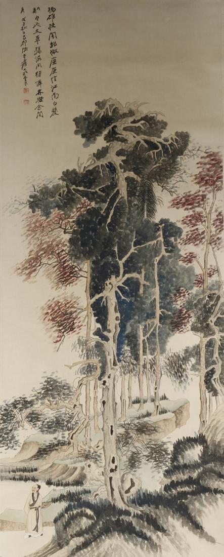 Chinese Scroll Painting of Landscape, Zhang Daqian