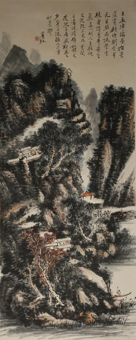 Chinese Scroll Painting of Landscape, Huang Binhon