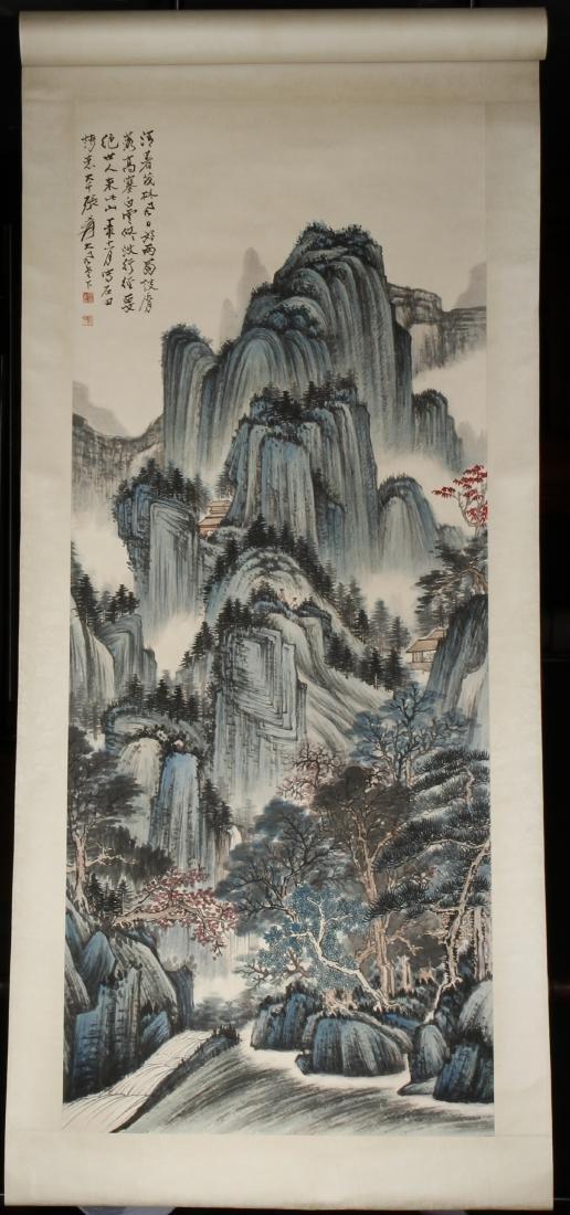 Chinese Scroll Painting of Landscape, Zhang Daqian - 6