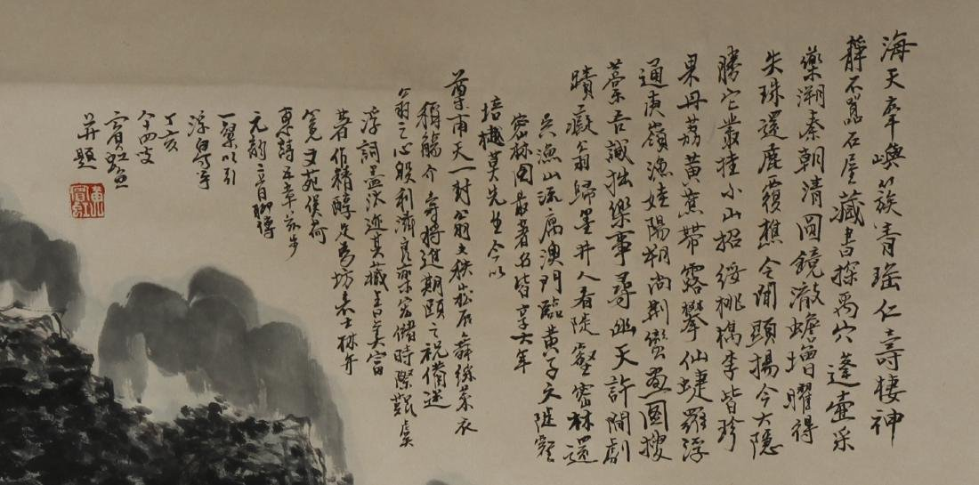 Chinese Scroll Painting of Landscape, Huang Binhon - 3