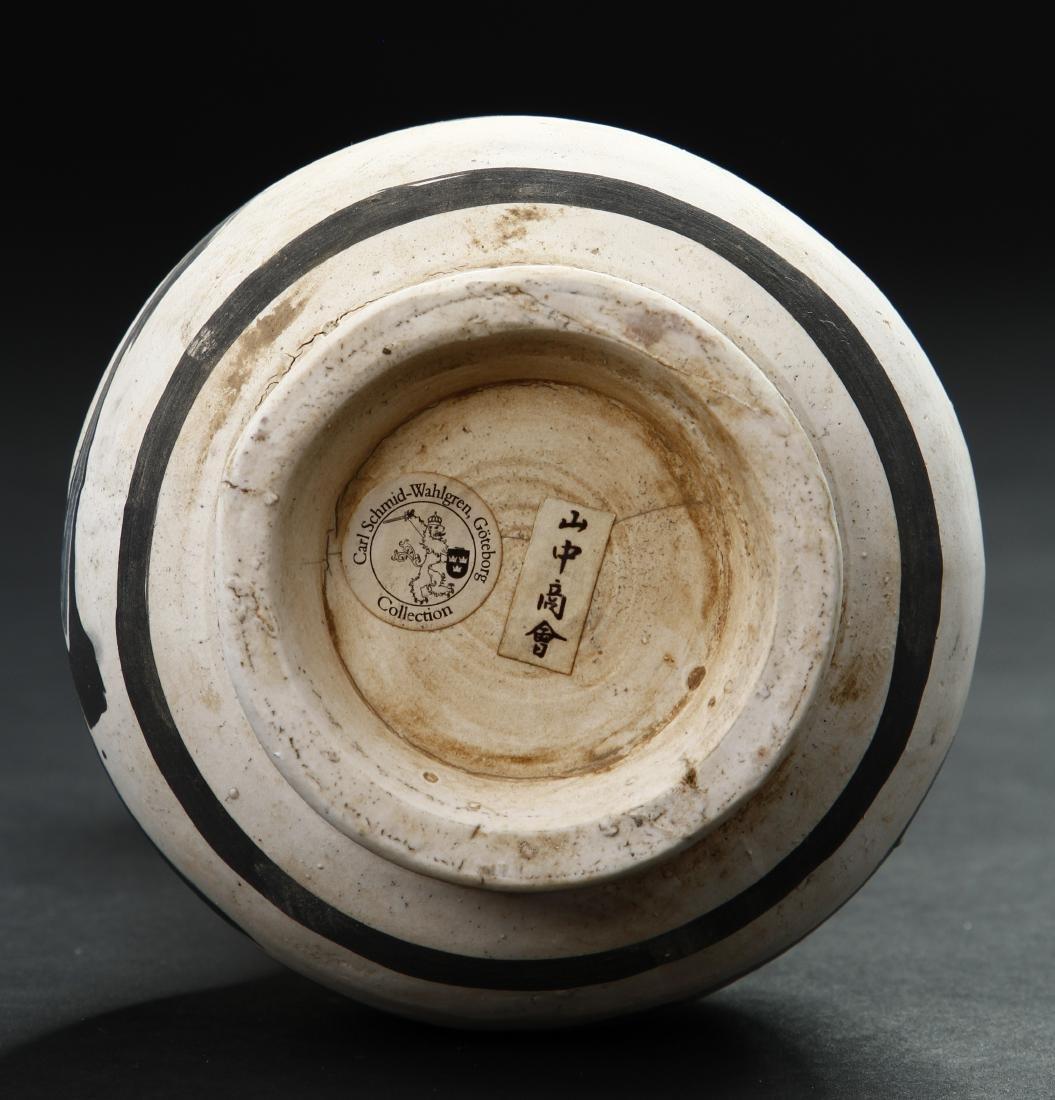 Rare Cizhou Painted Buff Ware Vase - 6
