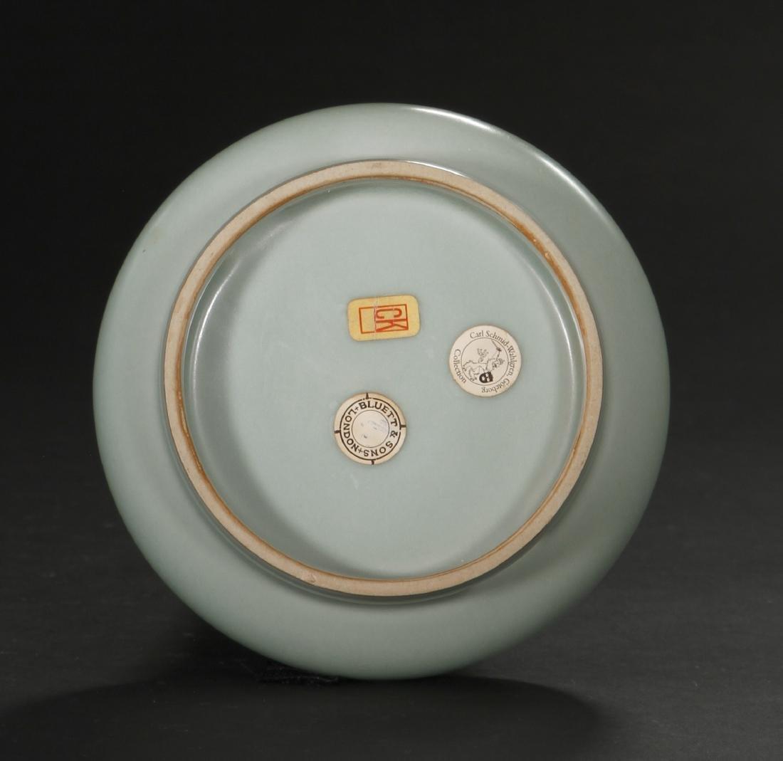 Fine Lungchuan Celadon Bottle Vase - 5
