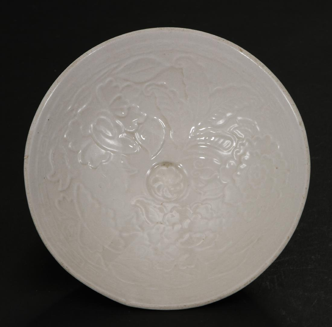 Ding Type 'Floral' Bowl - 3