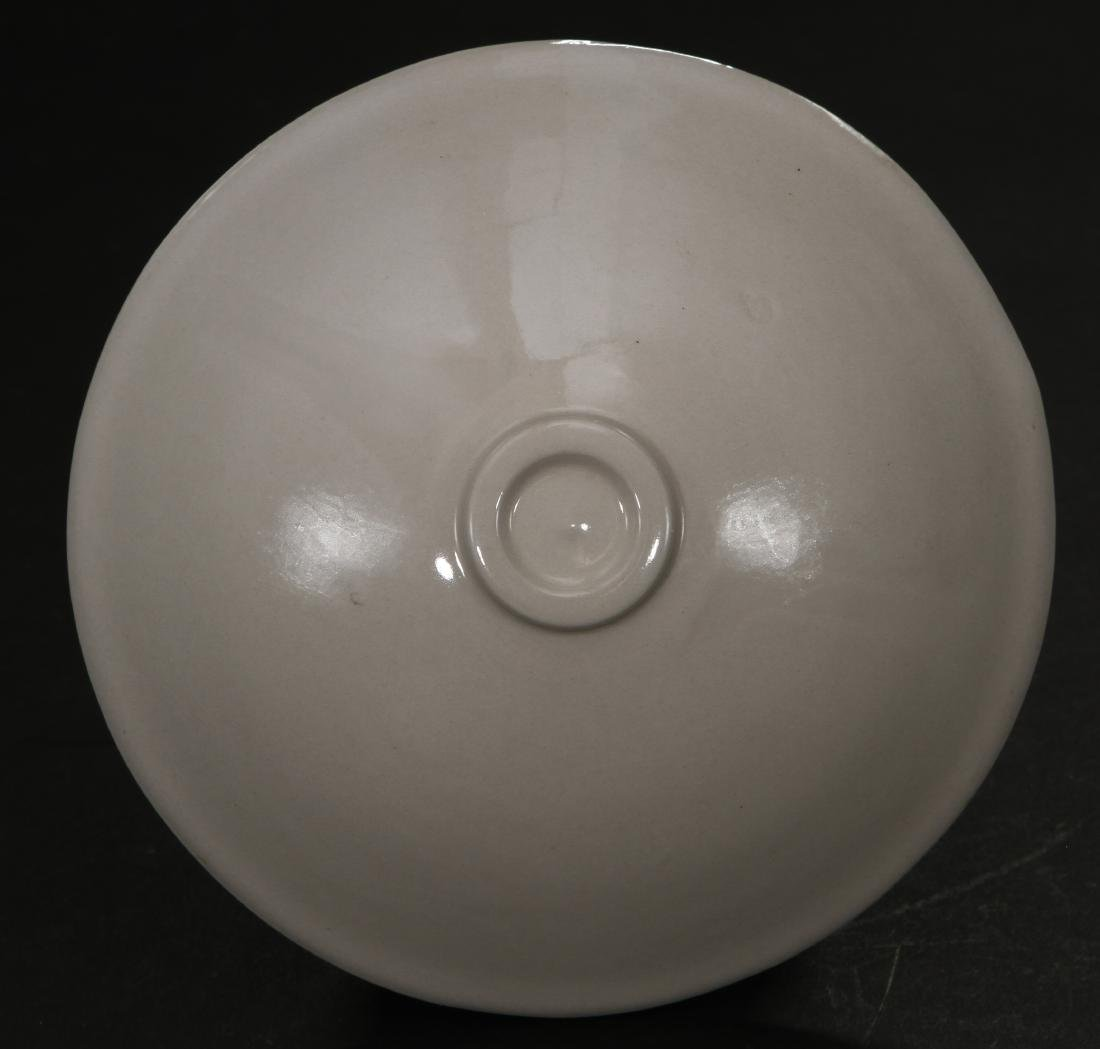 Ding Type 'Floral' Bowl - 4