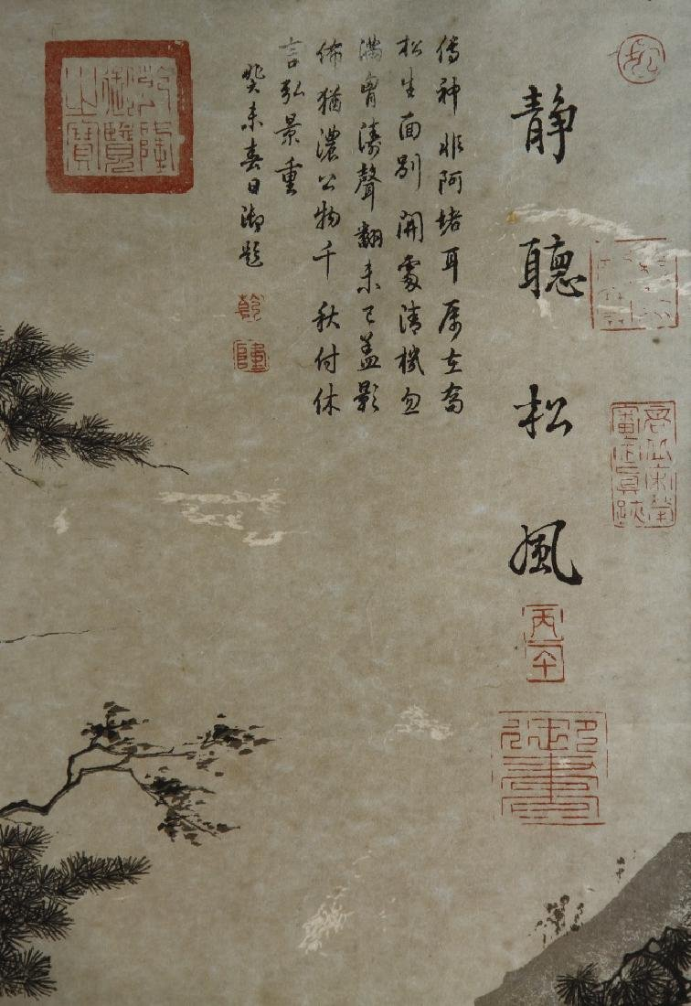 Framed Painting of a Scholar, attributed to Ma Lin - 4
