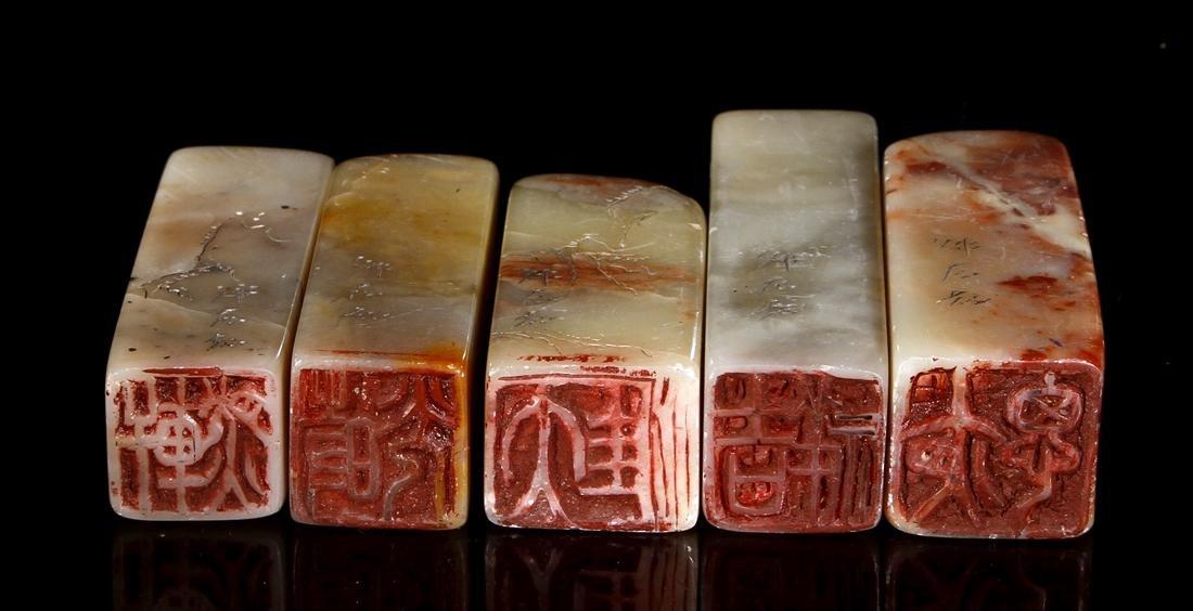 Five Chinese Shoushan Seals - 3