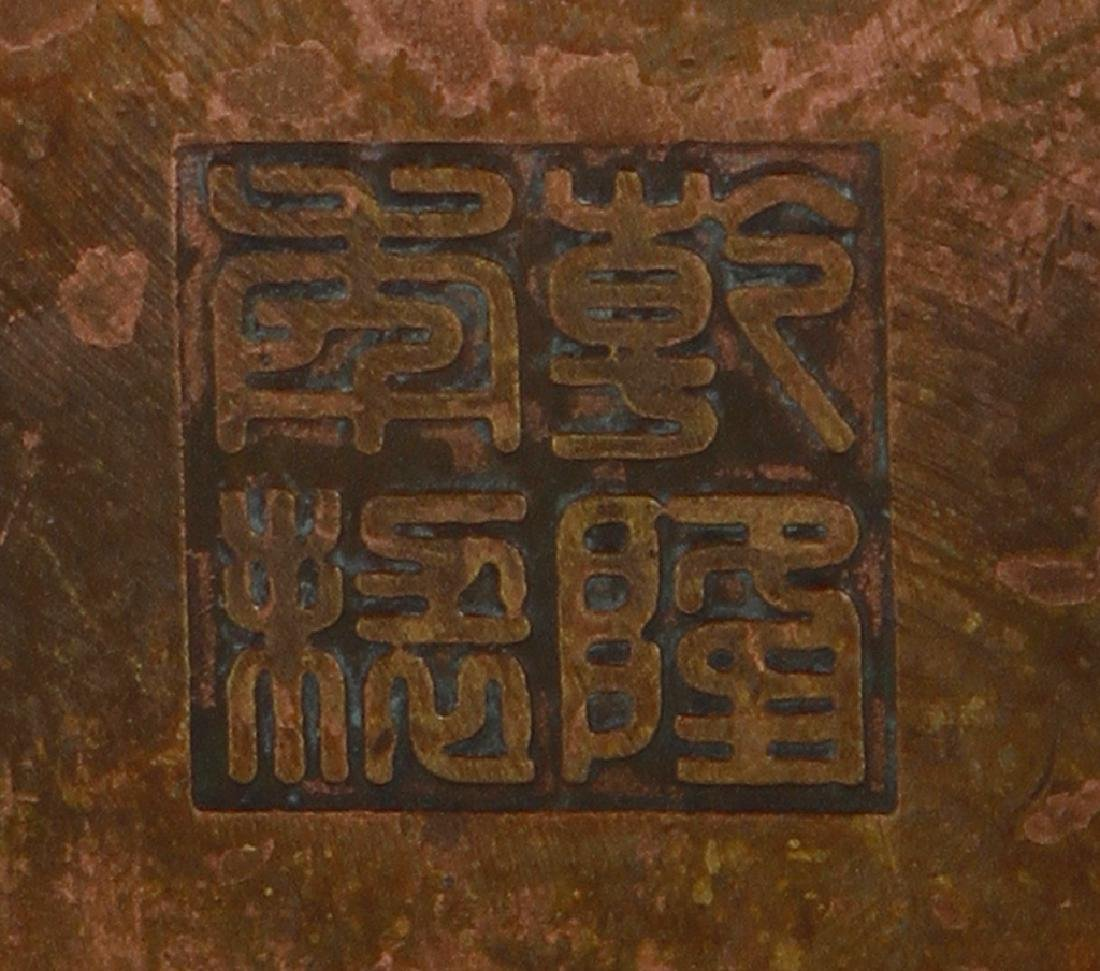 Chinese Gilt Bronze Figure of Buddha - 7
