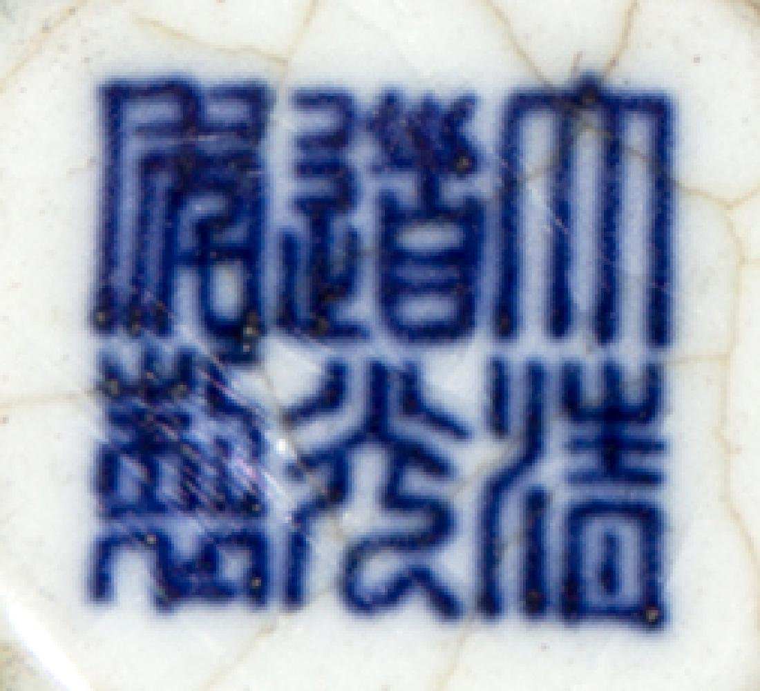 Chinese Blue and White Tripod Censer With Cover - 10