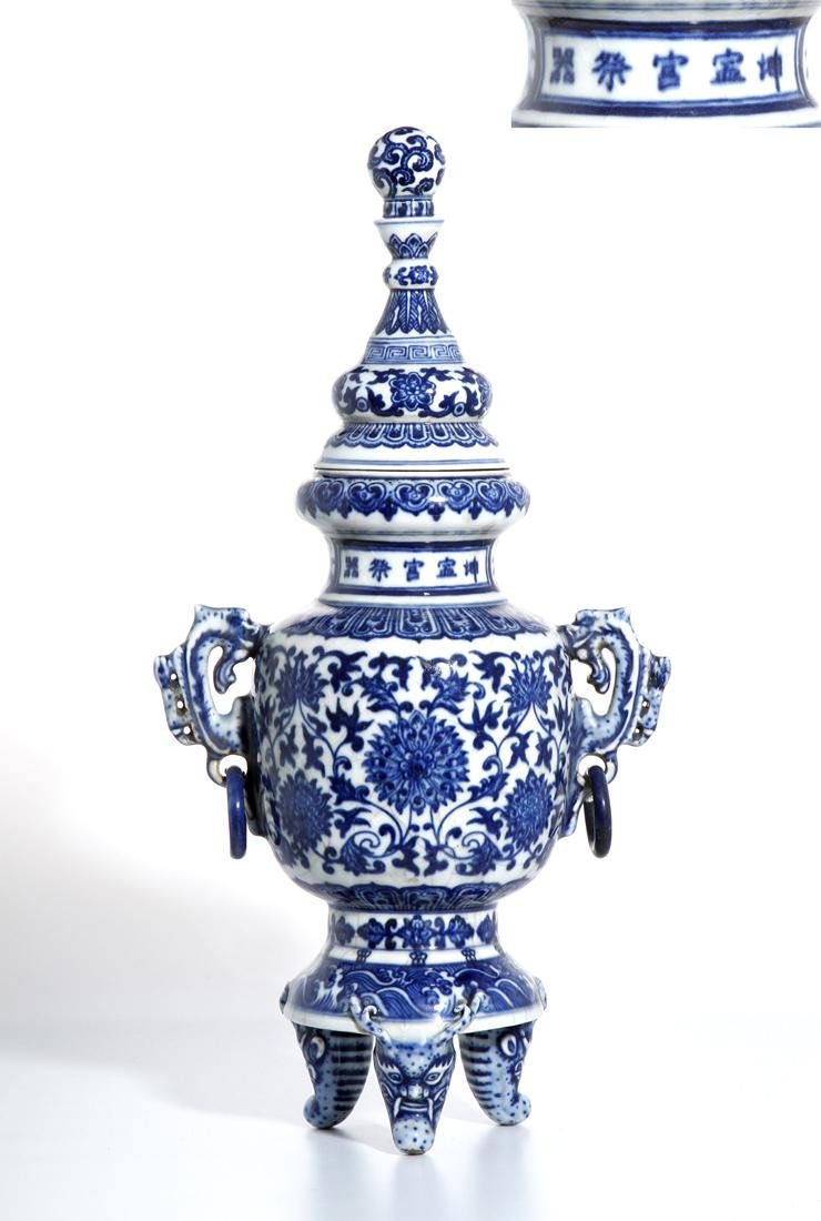 Chinese Blue and White Tripod Censer With Cover
