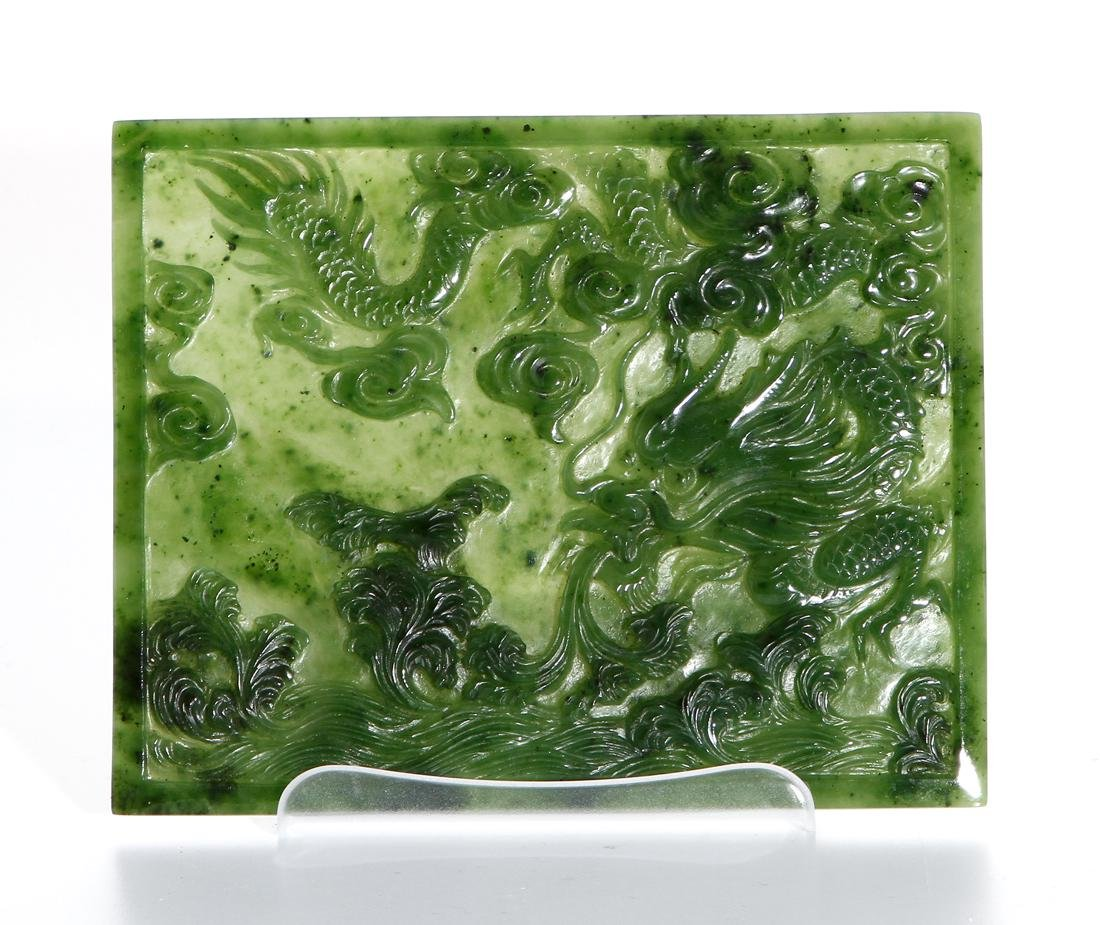 Chinese Green Jade Plaque