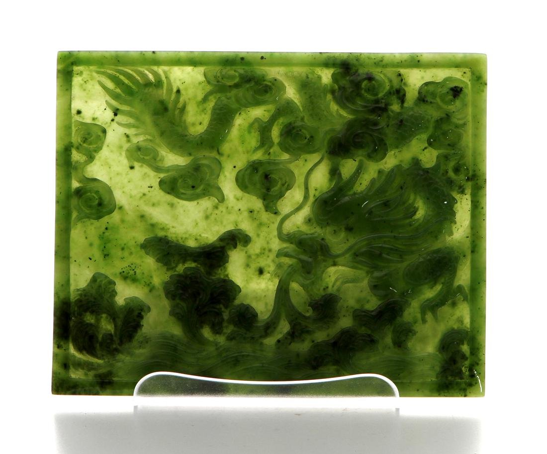 Chinese Green Jade Plaque - 5