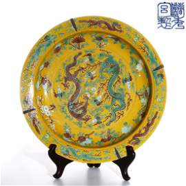 Chinese Yellow Ground Green-Aubergine Charger