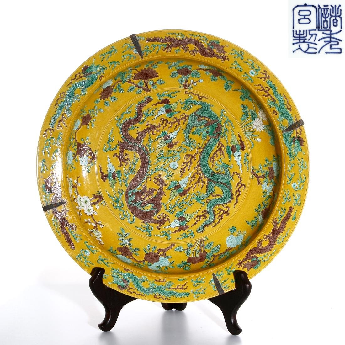 Chinese Yellow Ground Green-Aubergine Charger