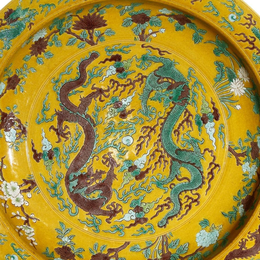 Chinese Yellow Ground Green-Aubergine Charger - 2