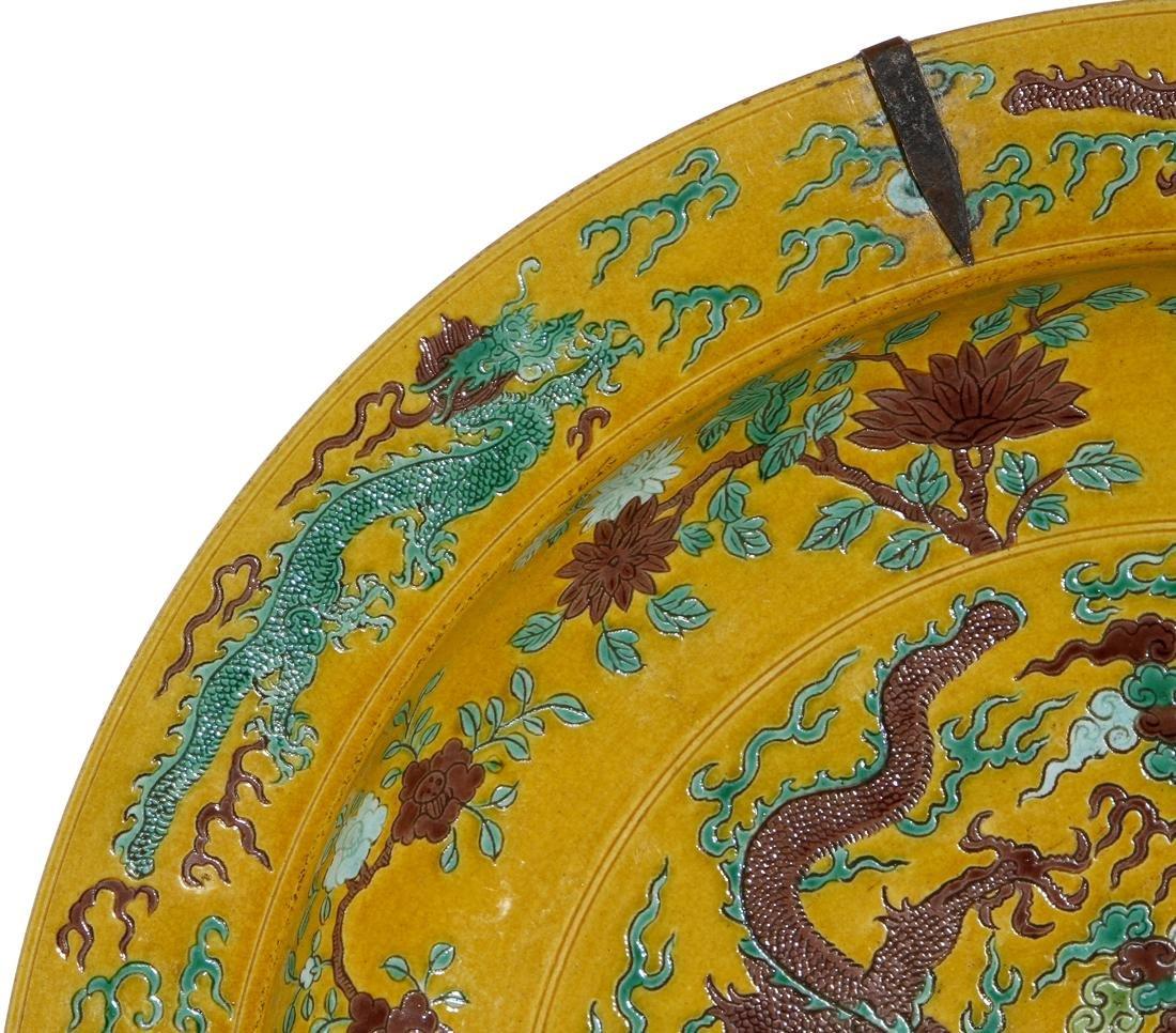 Chinese Yellow Ground Green-Aubergine Charger - 4