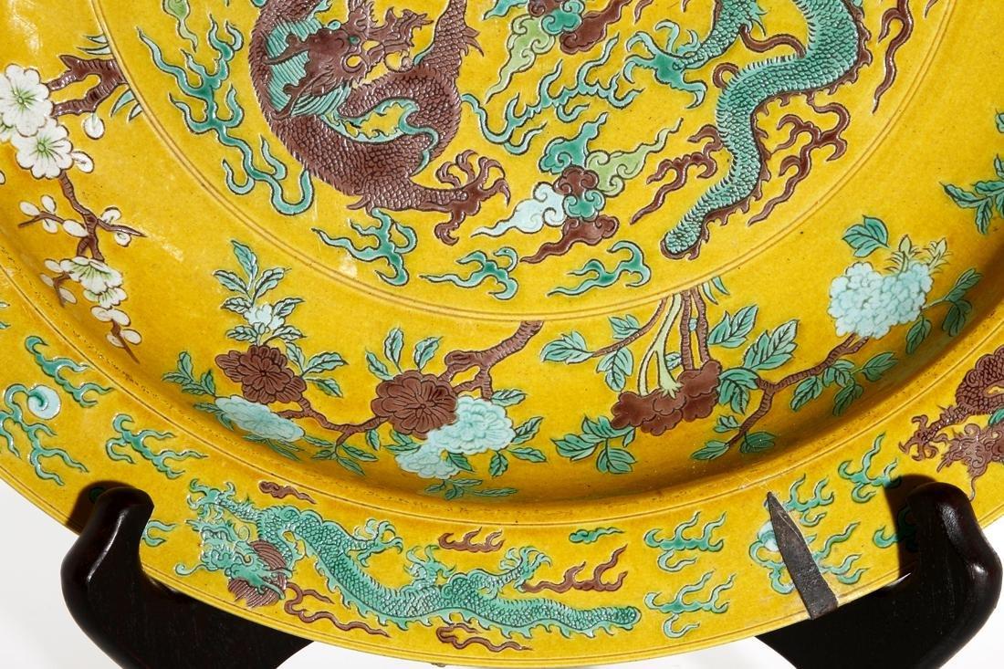 Chinese Yellow Ground Green-Aubergine Charger - 5