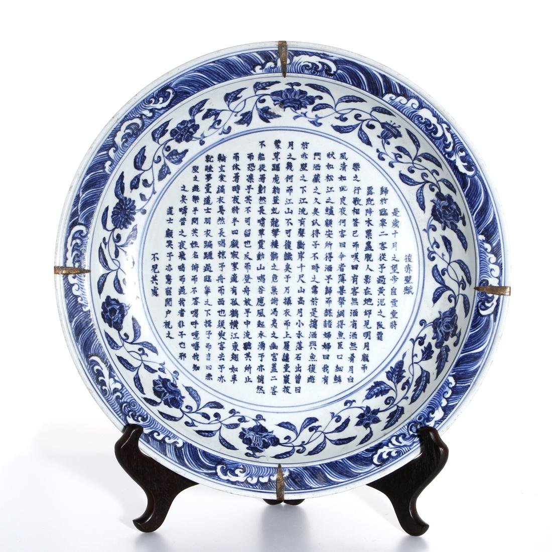 Large Chinese Blue and White Calligraphy Charger