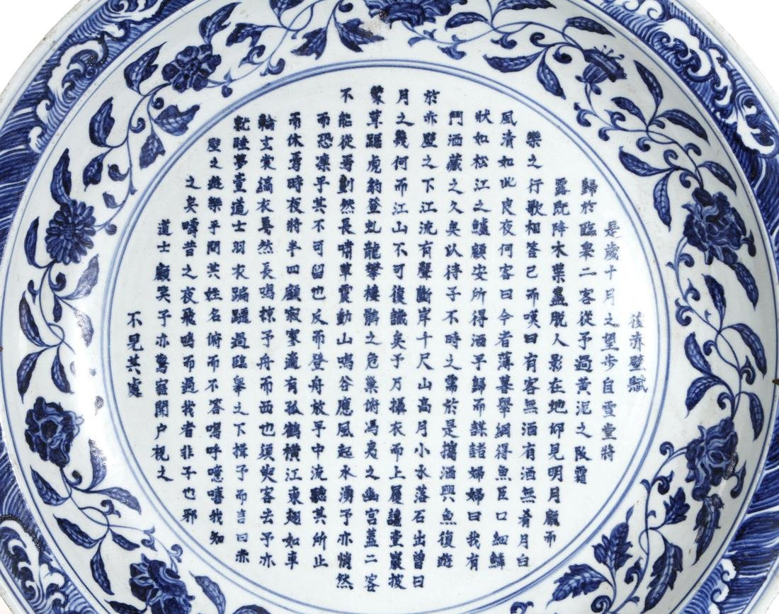 Large Chinese Blue and White Calligraphy Charger - 2