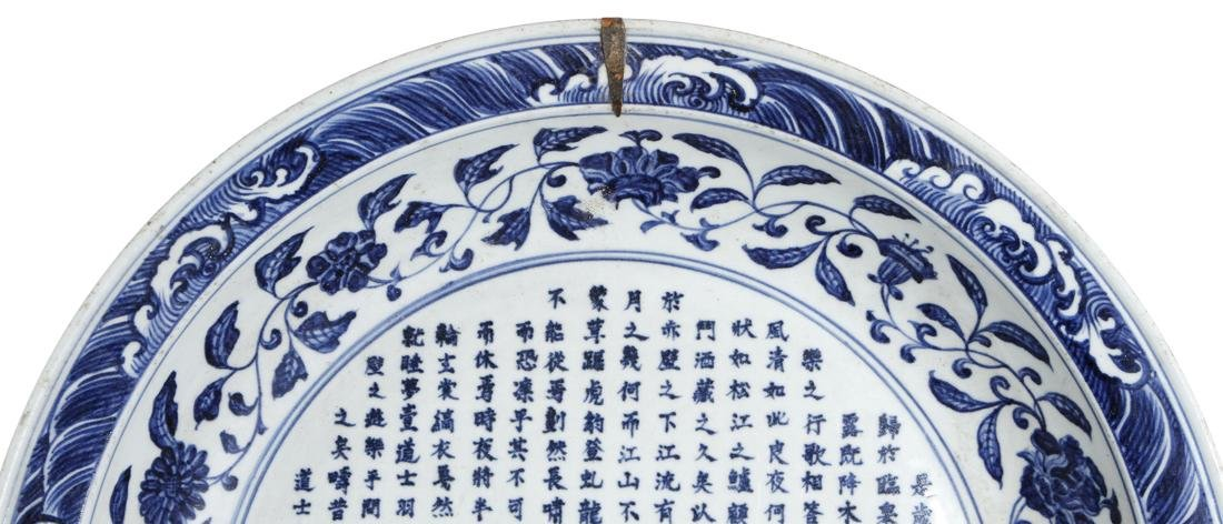 Large Chinese Blue and White Calligraphy Charger - 3