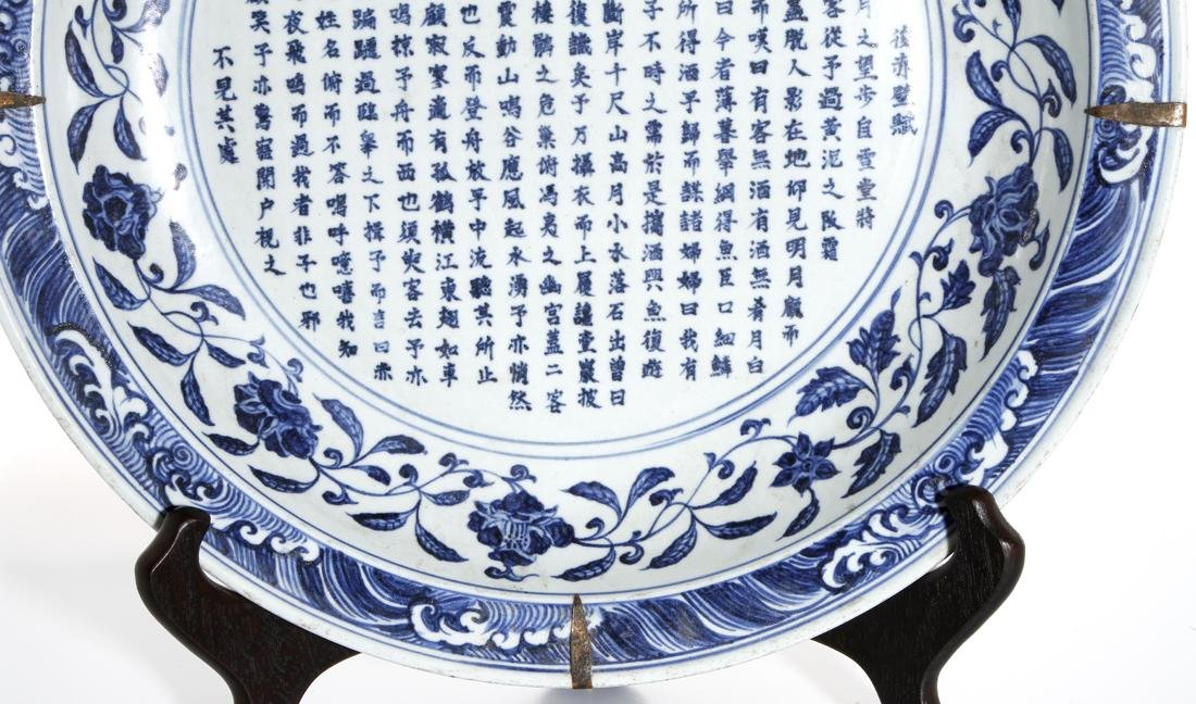 Large Chinese Blue and White Calligraphy Charger - 4