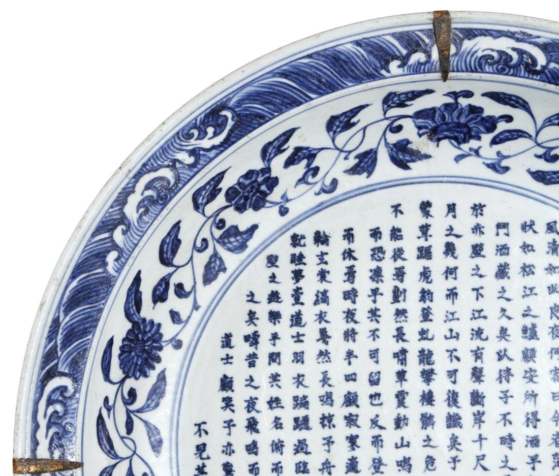 Large Chinese Blue and White Calligraphy Charger - 5